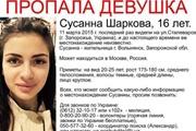В Запорожье раскрыли убийство модели двухлетней давности