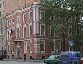 Генеральное консульство Чехии в Санкт-Петербурге. адрес.