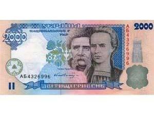 кредитный союз макеевка