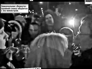 Видео политических событий
