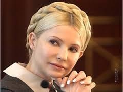 Юлия Тимошенко выйдет на свободу