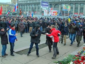 Митинг в Днепропетровске. Фото: Денис Моторин