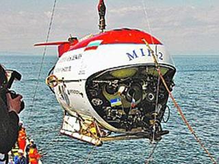 чем батискаф отличается от подводной лодки