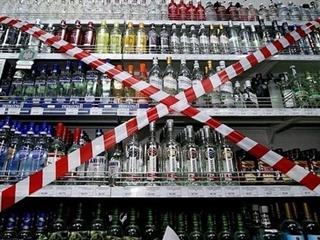 В Киеве суд признал незаконным запрет на продажу алкоголя ночью