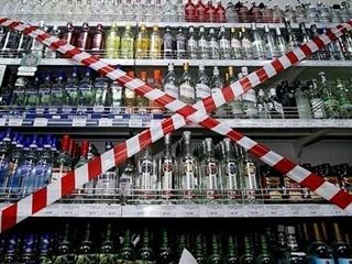 В Киеве на время Евровидения предложили не продавать алкоголь