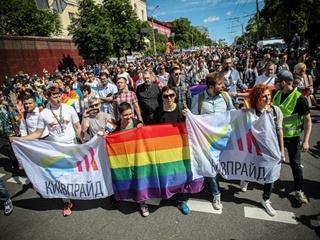 В Киеве пройдет очередной марш ЛГБТ