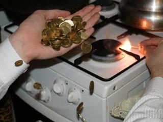 Нацкомиссия:  Газовая абонплата на сотни гривен удешевит стоимость тепла для украинцев