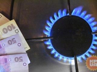 Новые тарифы на тепло и газ: посчитай, получится ли сэкономить?