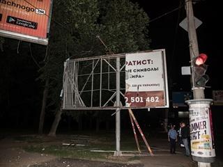 Киевсовет запретил наружную рекламу в центре столицы