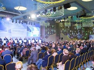 МИД направил России ноту протеста из-за форума в Ялте