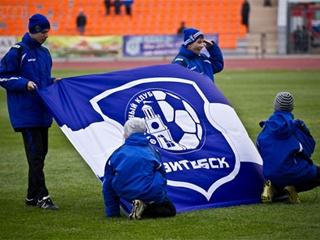 Белорусские футболисты откупятся за разгром  покупкой болельщиков