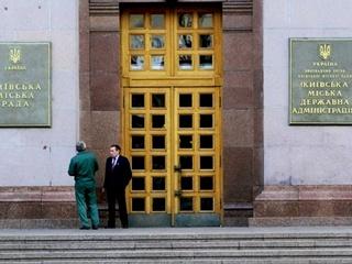 Заседание Киевсовета: активисты дрались, депутаты блокировали трибуну из-за  Киевэнерго