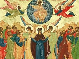 Какого числа Вознесение Господне в 2017