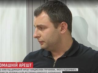 Убийцу курильщика в киевском McDonalds на время следствия отправили домой