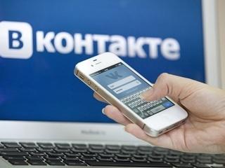 За пользование  ВКонтакте  украинцев пообещали вносить в базу  Миротворца
