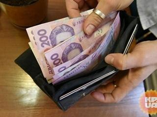 Эксперт рассказал о плюсах и минусах пенсионной реформы