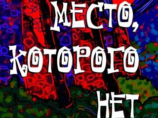 В рамках Книжного Арсенала пройдет презентация романа братьев Вист