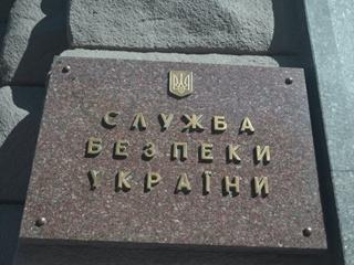СБУ назвали главным нарушителем прав человека в Украине