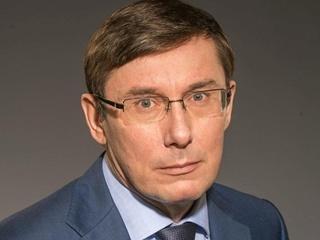Луценко готов внести в Раду представление о снятии неприкосновенности с троих депутатов