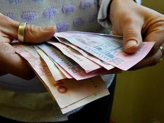 Как вырастут украинские зарплаты к 2020 году