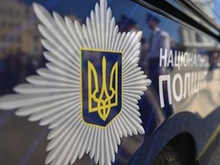 В Киеве с битами ограбили банк