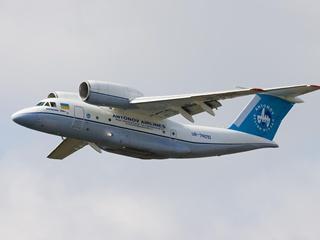 Казахстан купил украинский самолет Ан-74