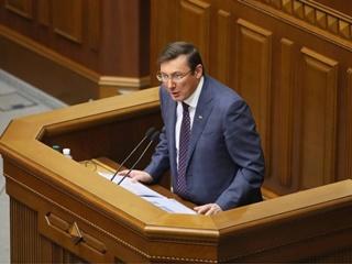 Луценко рассказал, куда пойдут 22 миллиарда чиновников Януковича