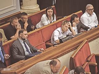 Депутаты потянулись в отпуска