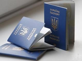 Задержки с биометрическими паспортами: Кабмин выделит деньги для увеличения производства документов