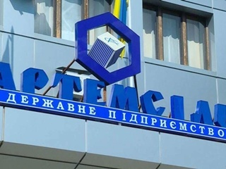 Приватизация  Артемсоли : Россия уже отказалась от строительства соляного завода в Таганроге