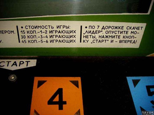 Игровые автоматы эподром игровые автоматы онлайн игры играть бесплатно без смс