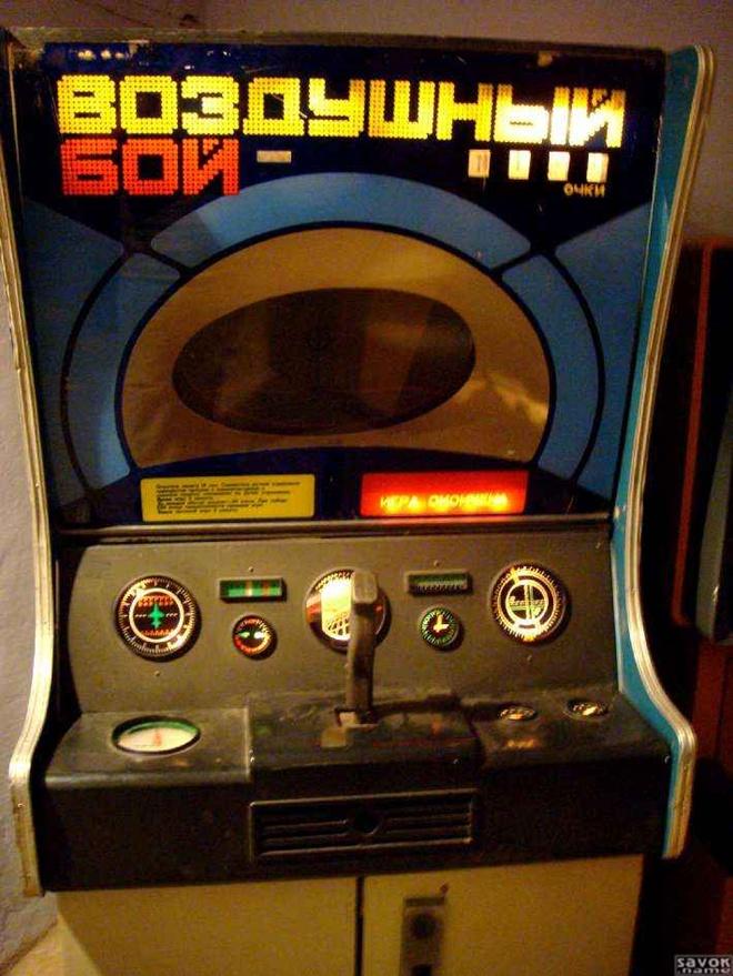 Новые Игровые Автоматы Кекс