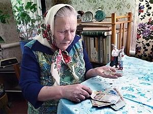 Какая пенсия у ликвидаторов чаэс в россии