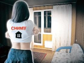 Парень снимет квартиру за секс 7 фотография