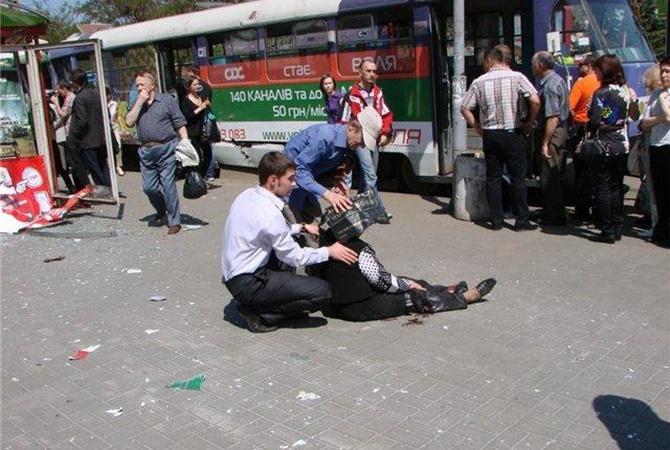 Взрывы в Днепропетровске: