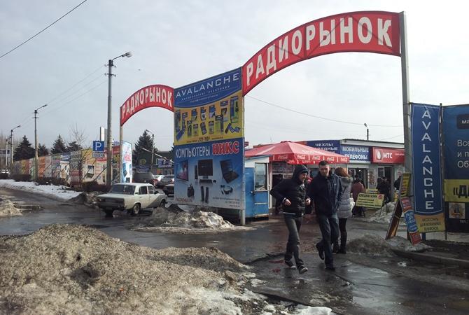 Маячок Донецк Интернет Магазин