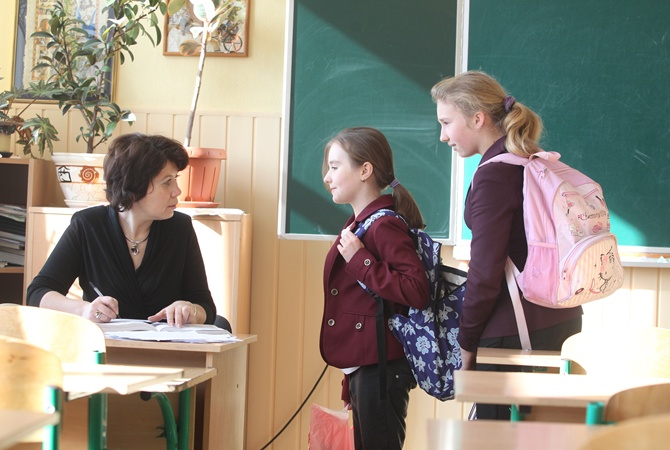 """языках в школе"""""""