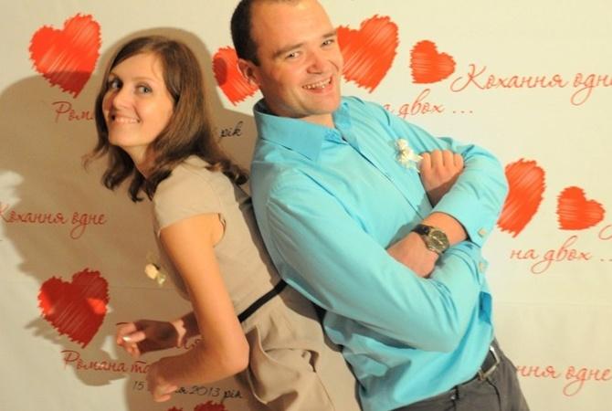Жених из Львова, невеста из