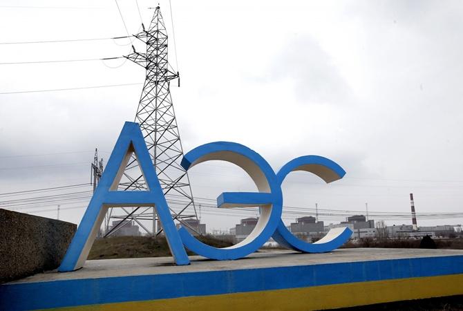 Toshiba собирается оставить Украину без ядерного топлива
