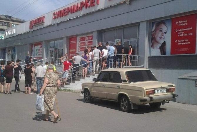 Луганск сегодня очереди к банкомату и