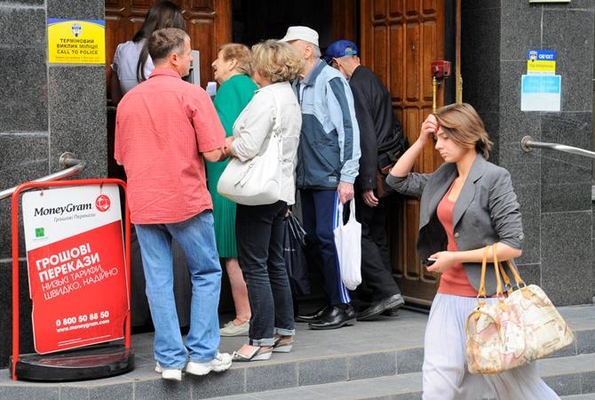 Перерасчет пенсии по старости не работает