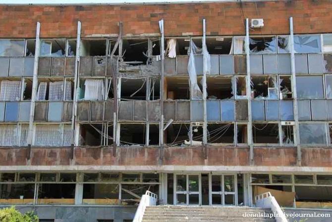 Донецк остался без главного
