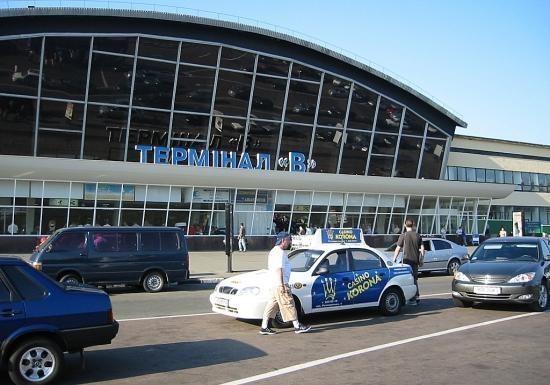 """СМИ: Такси аэропорта """""""
