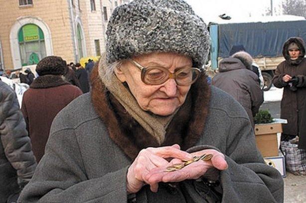 Помощь или пенсия пенсионерам от лнр