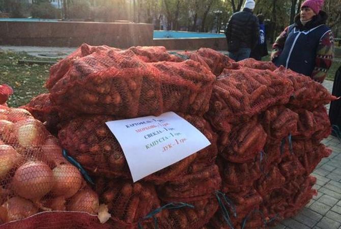 дешевые продукты на выборах ДНР