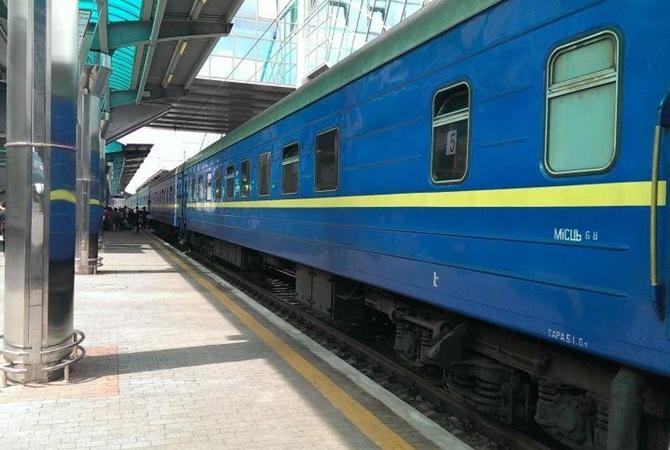 Луганский поезд не выехал в