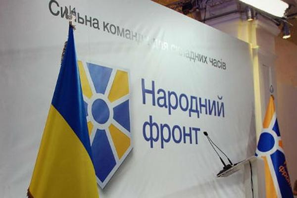 «Народний фронт» засуджує цинічну наругу над українським та польським меморіалами жертв НКВС у Биківні, - заява