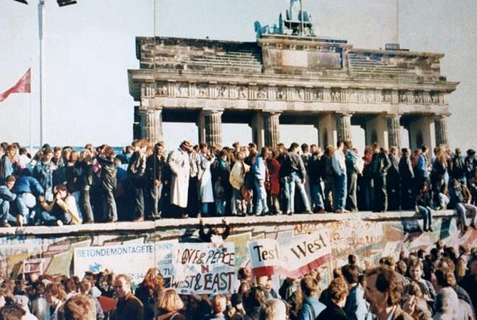 упала Берлинская стена