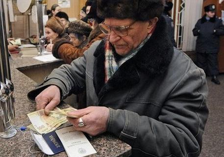 Повышение пенсии работающим пенсионерам последние новости