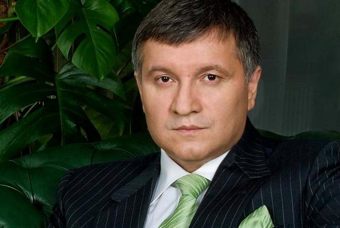 Аваков понял, что нельзя держать людей на службе сверх срока